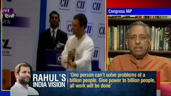 Rahul Gandhi thinks about the common man unlike Modi