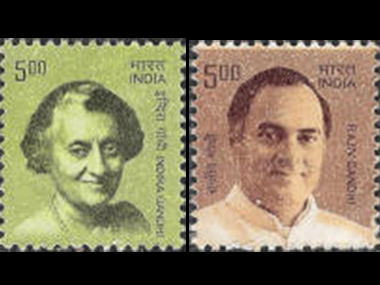 The stamps of Rajiv and Indira Gandhi. Agencies