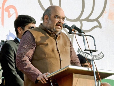 Amit Shah. File photo. PTI