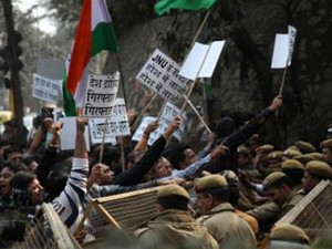 A file image of JNU students and supporters protesting in New Delhi against Kanhaiya Kumar's arrest. Screengrab