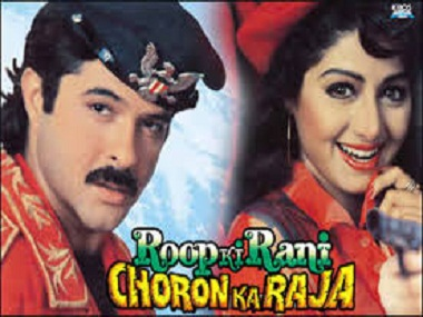 The poster of Roop Ki Rani Choron <b>Ka Raja</b>. - download-1