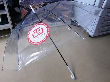 One of the free umbrellas made available for tourists in Hakodat. AFP/ Hokkaido Shinkansen Promotion
