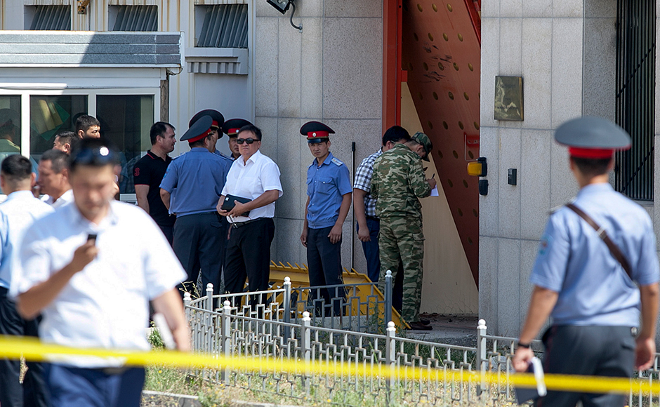 A suspected suicide bomber on Tuesday crashed a car through the entrance of the Chinese Embassy in the Kyrgyzstan capital of Bishkek, detonating a bomb that killed the attacker and wounded three embassy employees. AP
