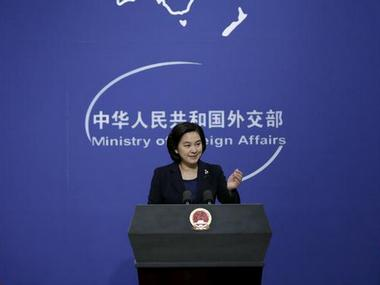 Hua Chunying, spokeswoman of China's Foreign Ministry. Reuters
