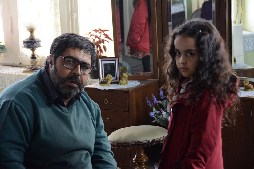 Still from 'Daughter (Dokhtar)'