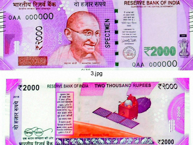 File image of the new Rs 2,000 note. PTI