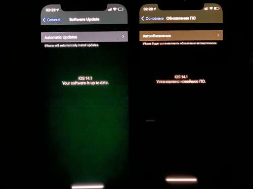 iPhone 12 series users report green tint issue in the display.
