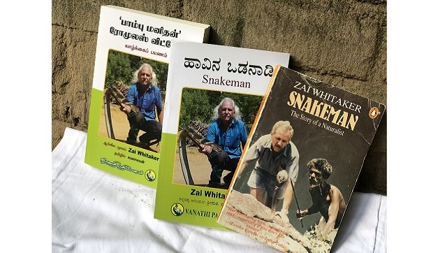 The original Snakeman with its Tamil and Kannada counterparts. Photo courtesy Faiz Ansari