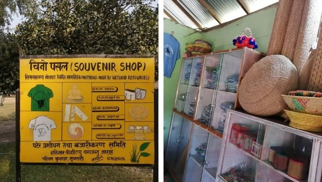 Notice board of the shop [image by: Birat Anupam]Inside the souvenir shop [image by: Birat Anupam]